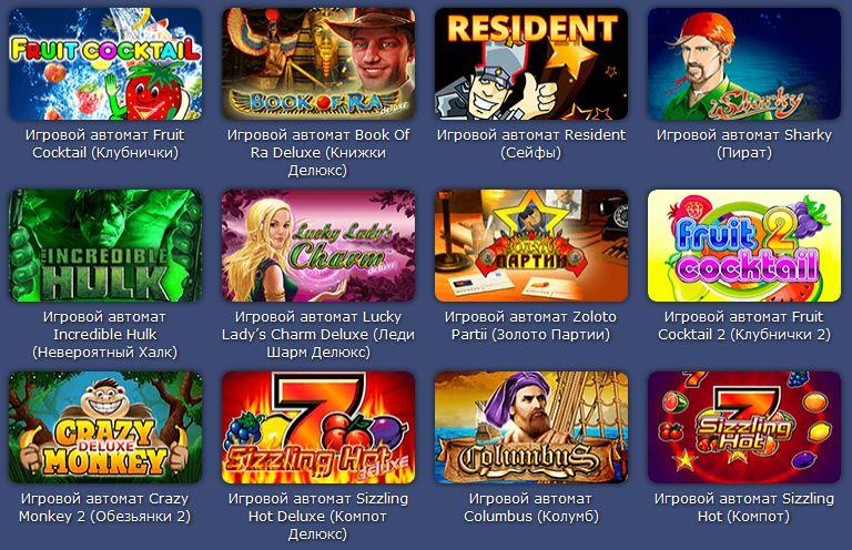 игры 24 часа онлайн